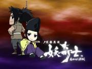 Ghost Slayers Ayashi 13 [640x480] [EDD3441C].mp4_snapshot_12.14_[2014.07.30_21.12.08]